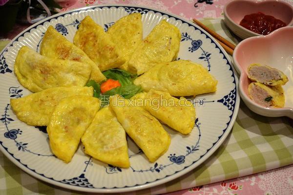 蛋皮煎饺子的做法