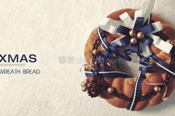 耶诞花圈面包的做法