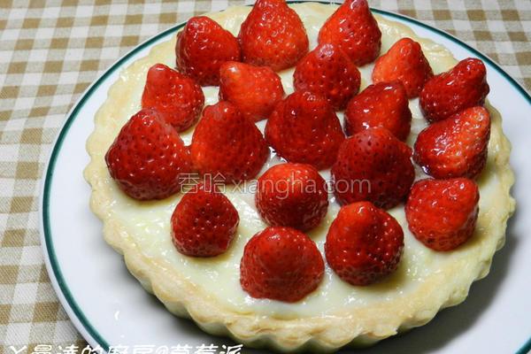 草莓派的做法