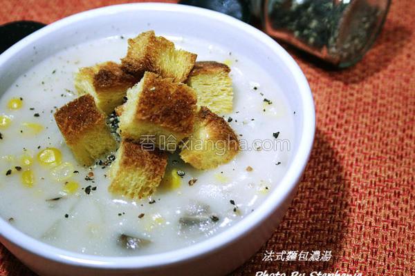 法式面包浓汤的做法