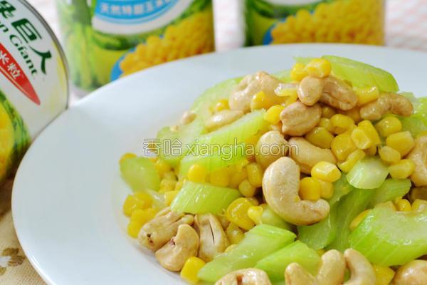 黄金玉米炒腰果的做法