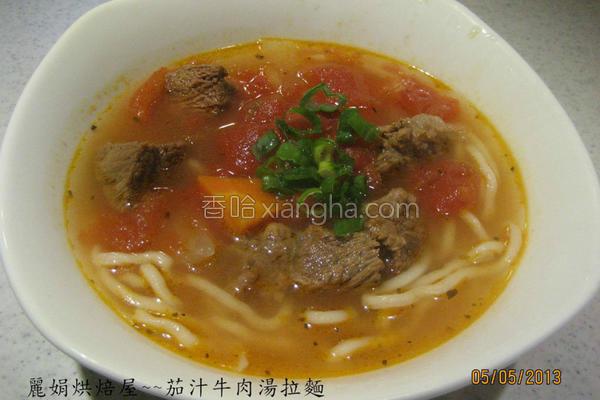茄汁牛肉汤拉面的做法