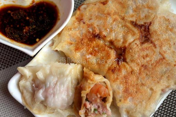 香菜虾仁煎饺的做法
