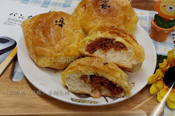 肉松起酥面包的做法
