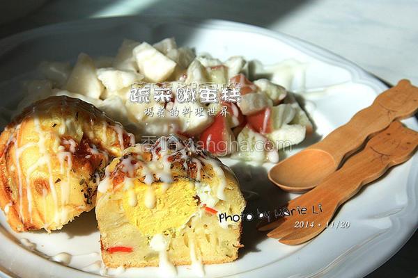 蔬菜咸蛋糕的做法