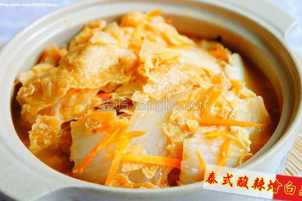 泰式酸辣烩白菜的做法