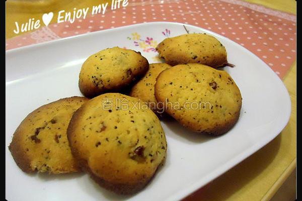 葡萄干红茶酥饼的做法
