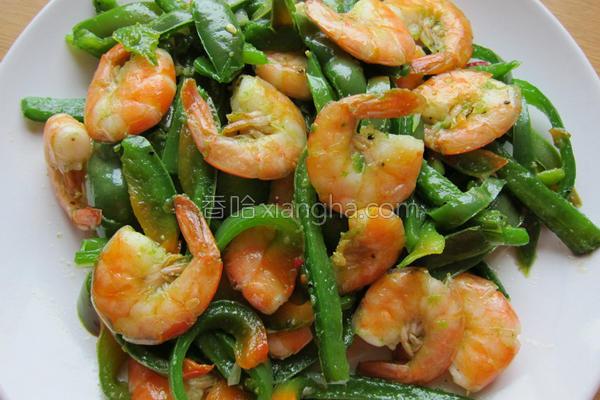 青椒炒虾的做法