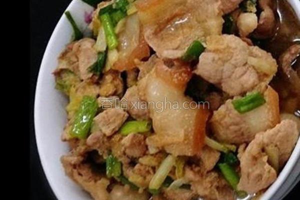 姜汁味噌猪肉的做法