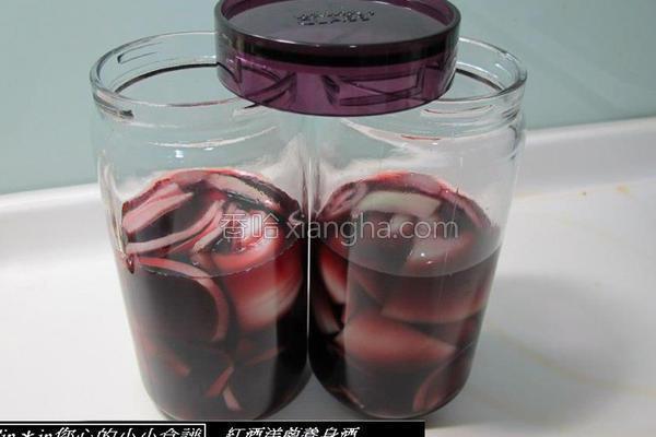 红酒洋葱养身酒的做法