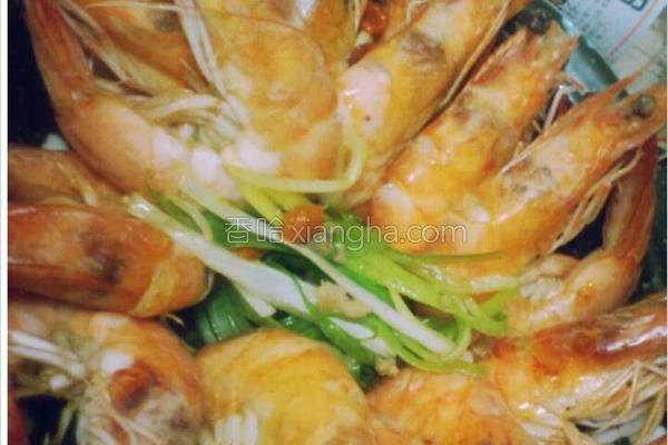 枸杞蒸虾的做法