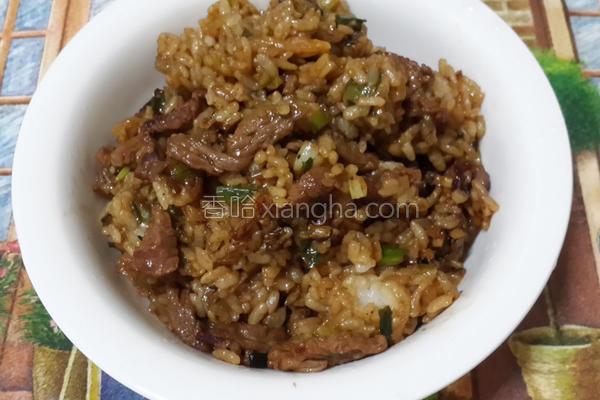蚝油牛肉炒饭的做法