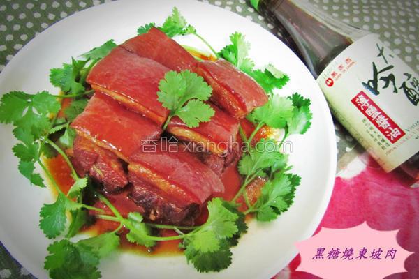 黑糖烧东坡肉的做法
