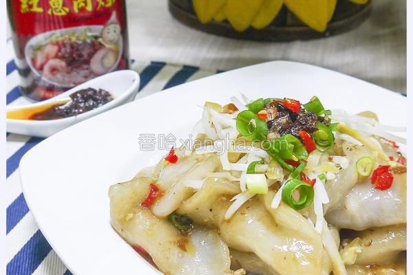 酱拌水晶饺的做法