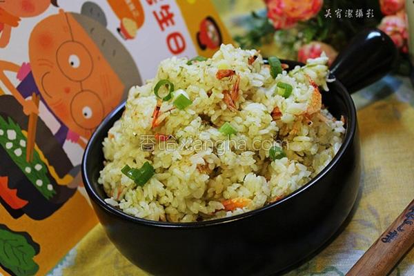 海味樱花虾饭的做法