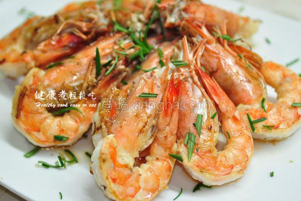 迷迭香虾的做法