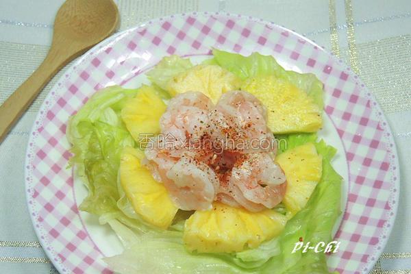 风凤梨虾沙拉的做法