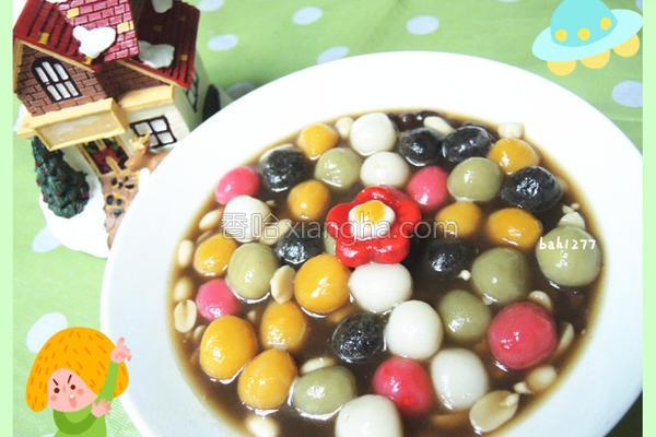 红豆花生五色汤圆的做法
