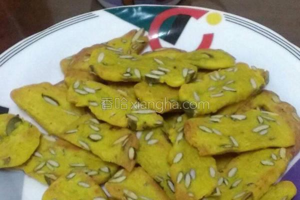 南瓜籽脆饼的做法