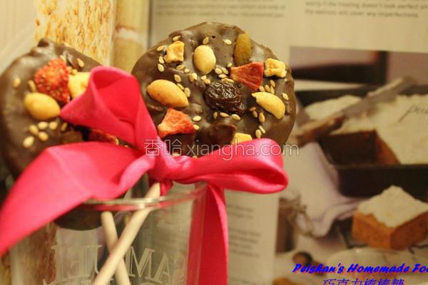 巧克力棒棒糖的做法
