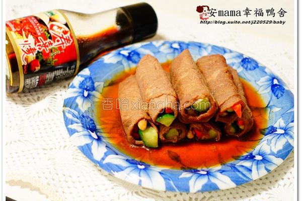 蔬菜牛肉卷的做法