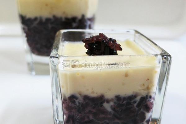 紫米椰浆蒸蛋卡侬的做法