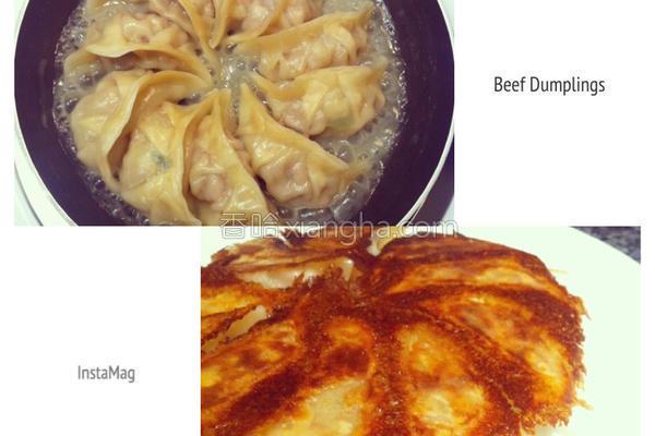脆皮煎饺/锅贴的做法