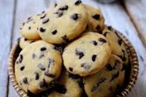 巧克力粒饼干的做法