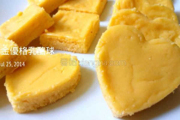 黄金酸奶乳酪球的做法