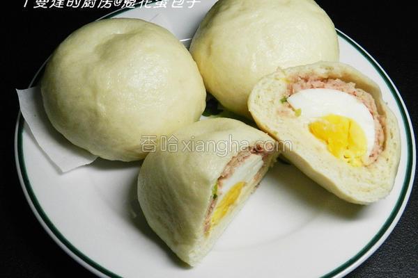 葱肉蛋包子的做法