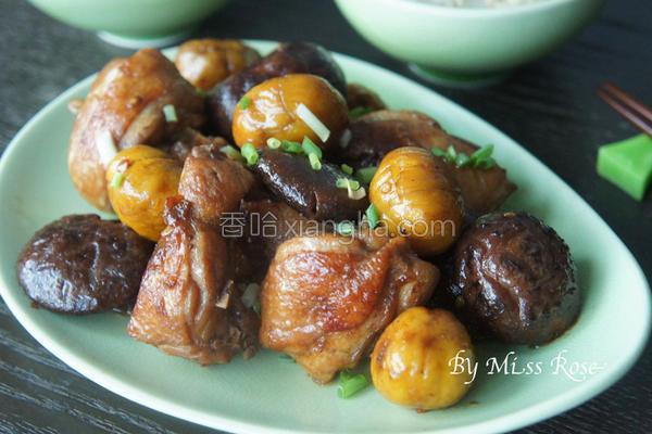 香菇栗子烧鸡的做法