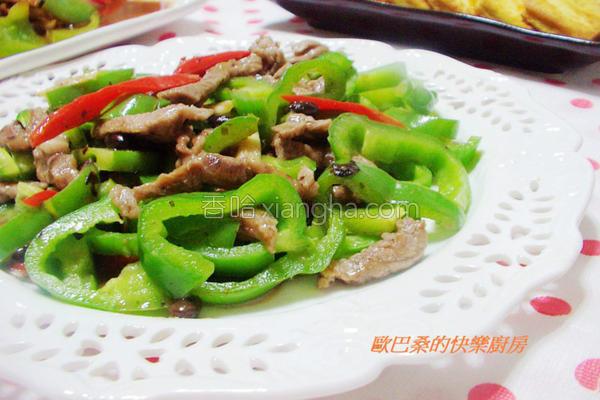 豆鼓青椒炒牛肉的做法