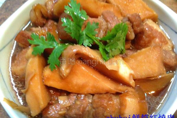 鲜笋红烧肉的做法