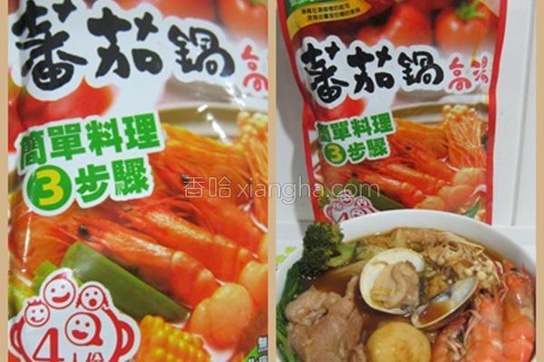 什锦番茄海鲜火锅的做法