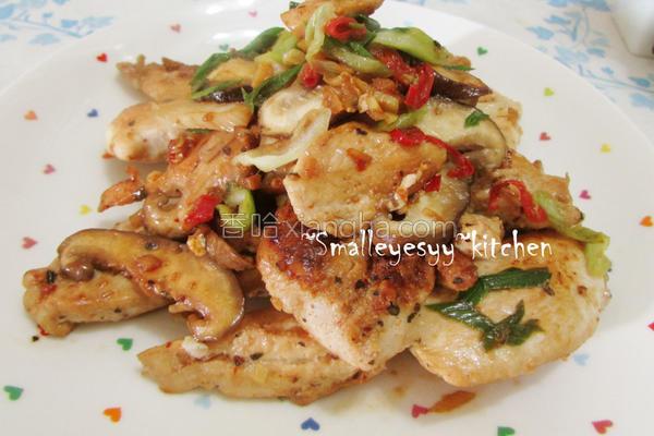 干烧菇菇辣鸡柳的做法