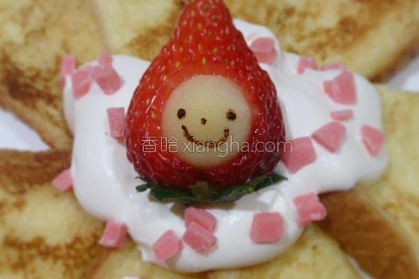 超草莓人的做法