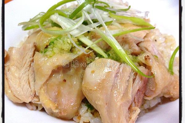 砂锅香Q海南鸡饭的做法