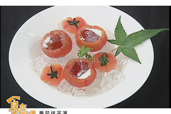 料理番茄抹茶冻的做法