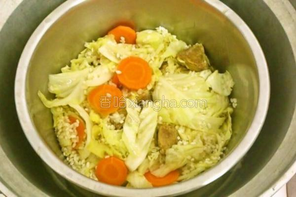 麻香蔬食姜饭的做法