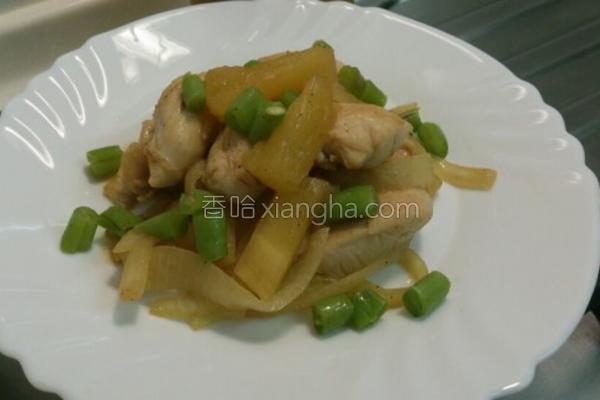 荫凤梨炒鸡肉的做法