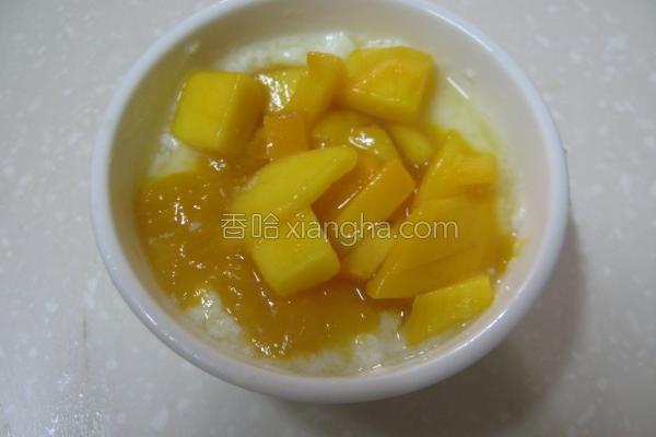 芒果炖奶的做法