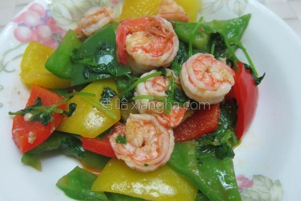 虾仁炒甜椒的做法