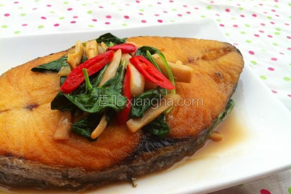 塔香土魠鱼的做法