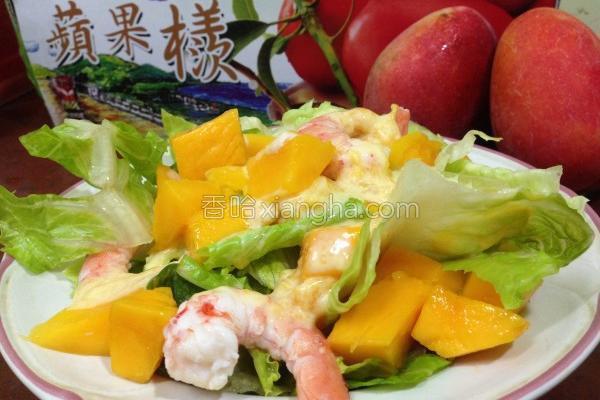 鲜虾芒果酸奶沙拉的做法