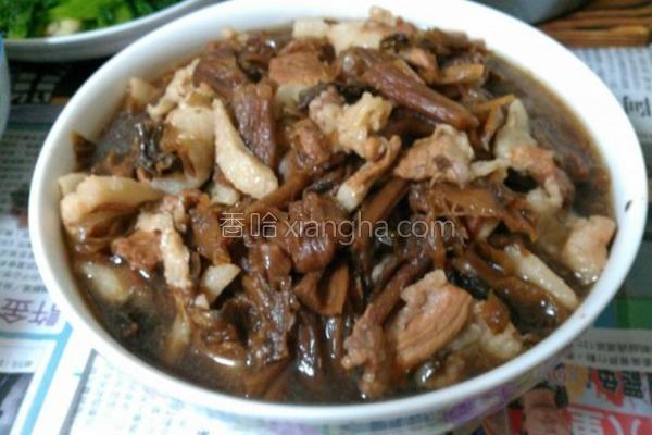 肉片梅干菜的做法