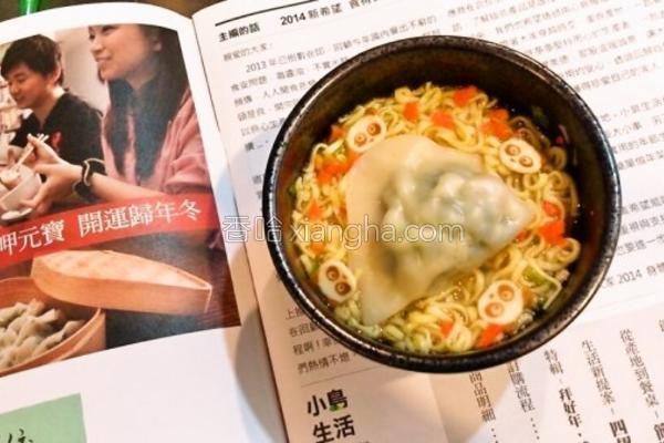 泡面水饺的做法
