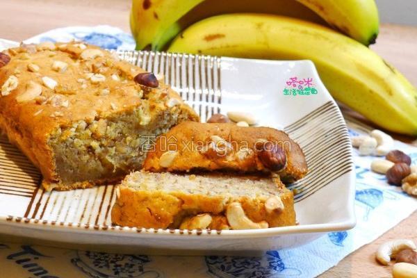 香蕉核果磅蛋糕的做法