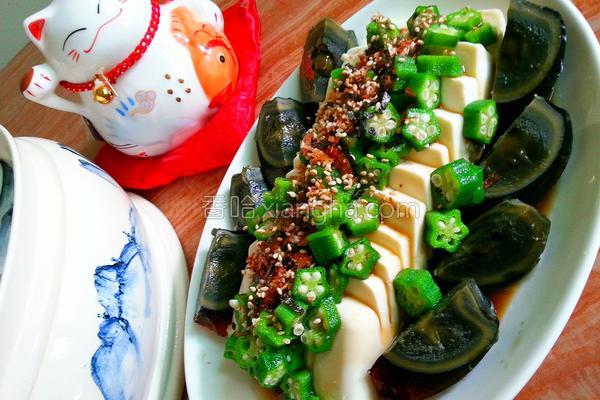 秋葵冷豆腐的做法