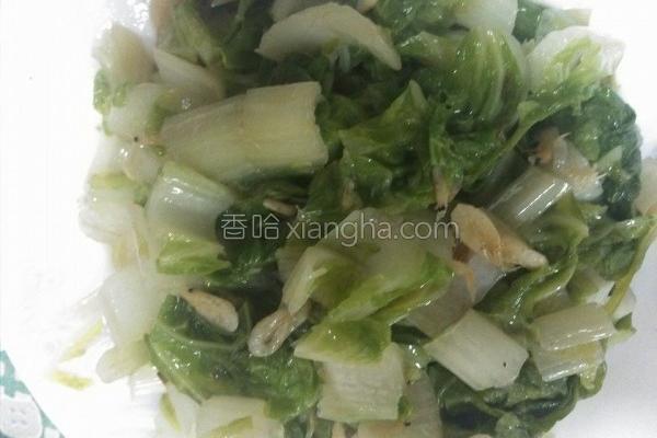 炒黑叶白菜的做法