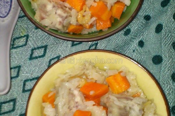 香芋萝卜炊饭的做法